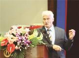 2015 MMC Forum